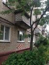 Квартира в г.Воскресенске - Фото 1