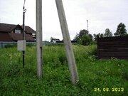 Продаётся участок 10 соток. 39 км. по Новорижскому шоссе. - Фото 3