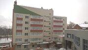 Трёхкомнатная 106 кв.м. в новом кирпичном доме возле Центрального парк - Фото 1