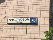 Двухкомнатная квартира в Новой Трехгорке