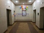 Продается квартира Москва, Борисовские пруды ул. - Фото 3
