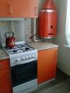Продается квартира, Серпухов г, 44м2 - Фото 1