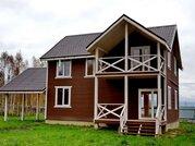 Продается новый дом 150 кв.м. в красивой деревне на Ярославском шоссе - Фото 1