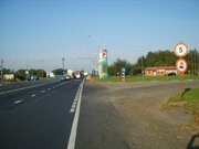 12.38га под поселок, на Новорязанском ш. - Фото 2