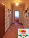Продам 3-к кв. в г. Белоусово - Фото 3
