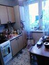 Квартира в Западном Бирюлево ! - Фото 2