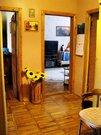 3-комнатная квартира в Дубне - Фото 1