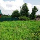 Участок 10 соток ЛПХ Дмитровский район, свх. Буденновец - Фото 2