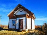 Симпатичный, благоустроенный дом в с. Баклаши - Фото 3