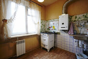 Продажа квартиры, Нижний Новгород, Ул. Бекетова