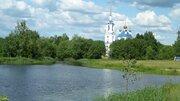 Участок в дачном поселке 60 км. дер. Васютино. Горьковское ш - Фото 1