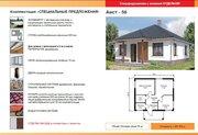 Продается монолитный дом за 1 миллион рублей