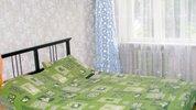 Доля в трехкомнатной квартире в Новой Москве, Щербинка, Почтовая улица - Фото 2
