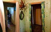 Продаётся трёхкомнатная квартира в Атепцево - Фото 4