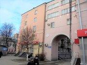 Продается 1 комнатная квартира в центре Рязани. - Фото 2