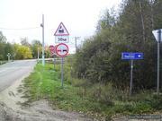 Зевнево - Фото 1