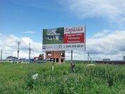 """Продам земельный участок """"Евразия"""" - Фото 4"""