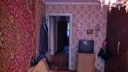 Продаётся 4-х комнатная квартира в Голицыно - Фото 2