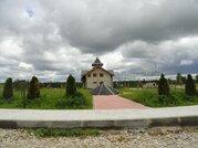 Участки в Серпуховском районе - Фото 4