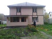 Продам дом для большой семьи - Фото 2