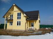 Продам дом по Ярославскому шоссе в с.Семёновское Пушкинского р-на - Фото 1