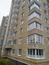 Продажа 1-комнатной квартиры в г. Яхрома - Фото 1