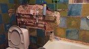 Продажа квартиры, Комсомольск-на-Амуре, Ул. Вокзальная - Фото 4