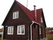 Продажа дома д. Арнеево Серпуховский р-н - Фото 1