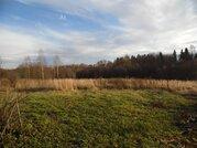 Продается большой участок земли в д.Булыгино Рузский р. - Фото 1