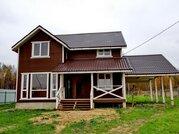 Продается новый дом 150 кв.м. в красивой деревне на Ярославском шоссе - Фото 5