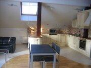 230 000 €, Продажа квартиры, Купить квартиру Юрмала, Латвия по недорогой цене, ID объекта - 313138142 - Фото 1