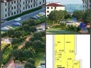 Продажа квартир в Кумылженском районе