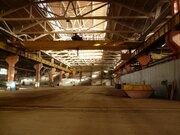 Производственное помещение 3300 кв.м С мостовыми кранами 10 Тонн! - Фото 1