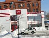 Продажа: торговое помещение, 1014 м2, Хабаровск - Фото 1