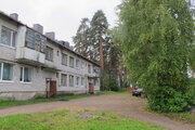 Продажа квартиры в пос.Возрождение - Фото 1