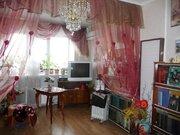 Продаю 3 комнатную квартиру в г. Озеры Московской области - Фото 1
