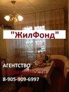 Продажа квартиры, Новокузнецк, Ул. Новобайдаевская - Фото 1