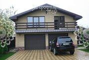 Продам дом, Дмитровское шоссе, 9 км от МКАД - Фото 3