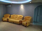 Продам 3-х комнатную квартиру в Котельниках ул.Пакровская, д.1 - Фото 2