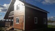 Продам дом с газом, 150кв.м. на 10сот, Боровский р-н - Фото 4