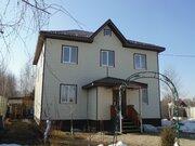 Аксенчиково д, Чеховский район 50 км от МКАД, дом 180 кв м. - Фото 1