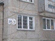 Продажа квартиры, Златоуст, 30-летия Победы пр-кт. - Фото 5