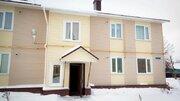 Продам 2-х комнатную квартиру по ул.Фрунзе, д.9, корп.3 в г. Кимры - Фото 1
