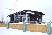 Дом 150кв.м. в кп Балакирево около с. Аксиньино - Фото 1