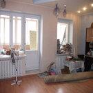 3-комнатная квартира, Серпухов, улица Новая - Фото 1