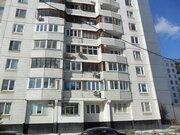 Квартира в престижном районе! - Фото 1