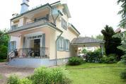 Дом 315 м.кв. с участок в селе Рождествено рядом с д.о. Снигери - Фото 2