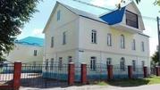Продажа ПСН в Егорьевске
