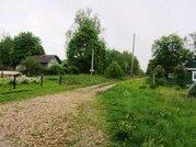 16 соток д. Помогаево, Рузский район, 120 км. от МКАД - Фото 1