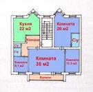 Просторная 4-х комнатная квартира 125 м2 в центре Харьковской горы с .